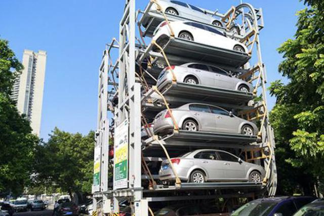深圳启动停车设施建设工程 要提供7万个泊车位