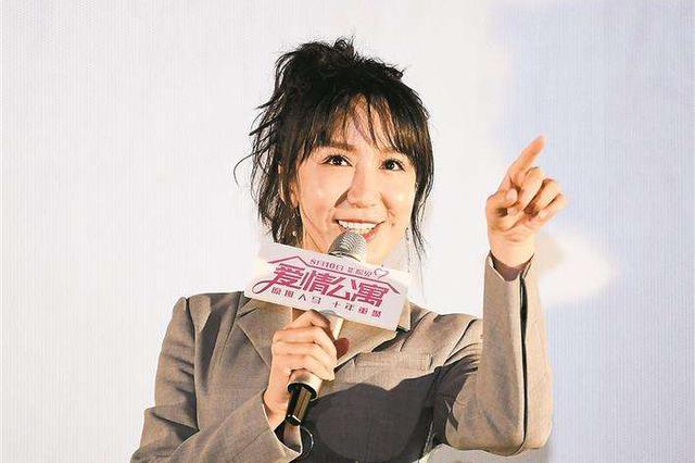 《爱情公寓》上映 娄艺潇来深分享经典台词