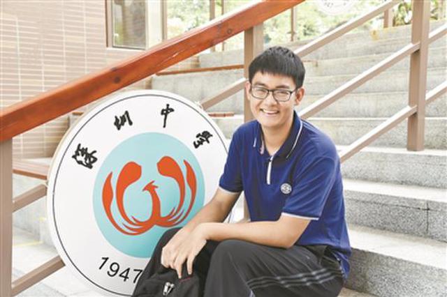 国际物理奥赛金牌得主献攻略:深入研究中学和大学教材