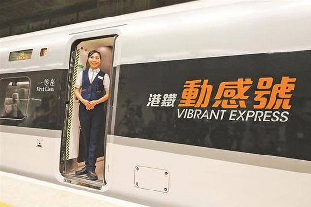 广深港高铁香港段试营运完成 西九龙站将首次举行开放日