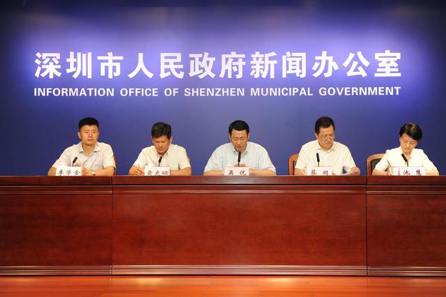 深圳国际BT领袖峰会和生物生命健康产业展览会九月举行