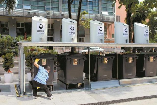 首个智能地埋式垃圾收集点亮相 不脏不臭还能自动灭火