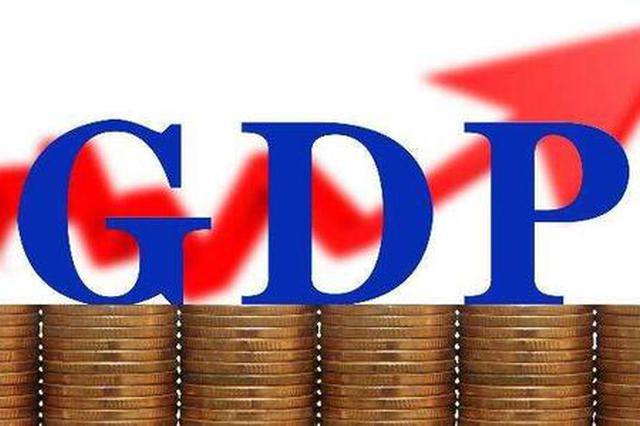 北上广深半年GDP首次齐超万亿 人均可支配收入3万