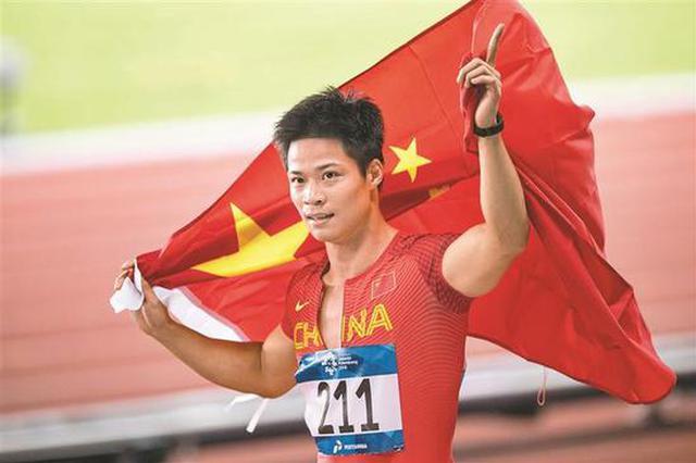 """亚运会男子100米决赛 9秒92苏炳添加冕""""亚洲飞人"""""""