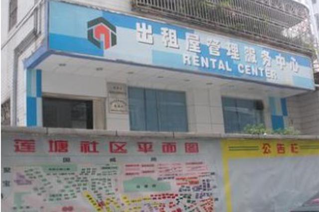 莲塘一公交站台附近边坡开裂 人大代表提出多条整治建议