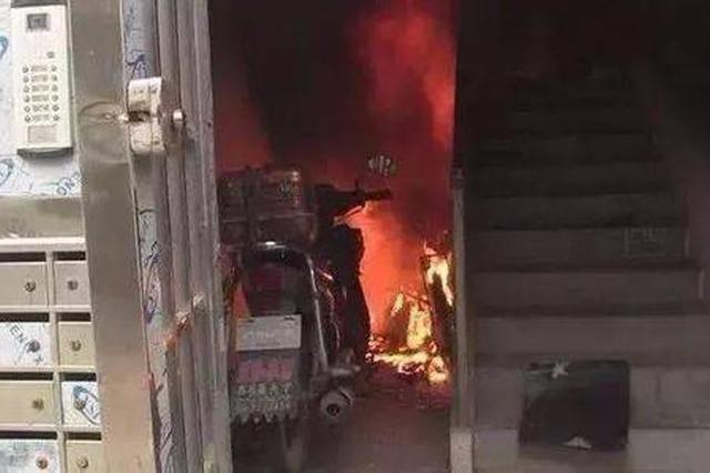 南山一电动车没在充电 放出租屋过道里却自燃了