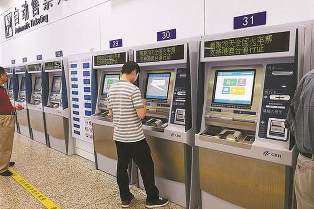 广深港高铁票昨日开售 首趟列车车票1小时内售罄