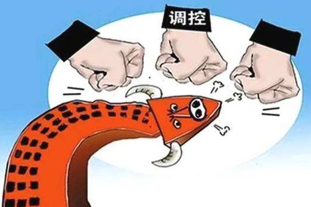 四大一线城市集体整治楼市乱象:北京上海重点打击逃避限购