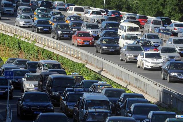 中秋假期首日高速基本正常 广东省高速绕行建议附上