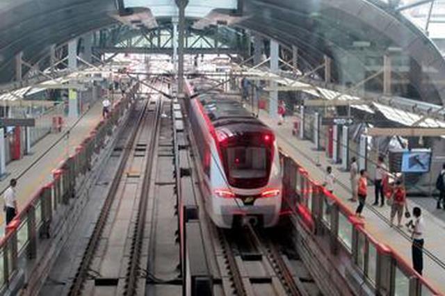 深圳地铁紧密接驳 加大夜间列车密度