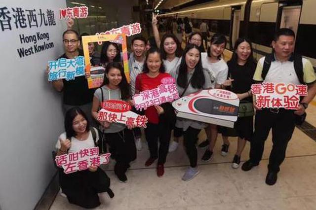 广深港高铁正式通车 搭乘首趟高铁的市民这样说