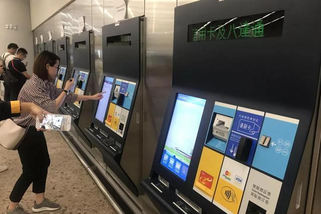 广深港高铁最迟取票时间为列车发车前45分钟