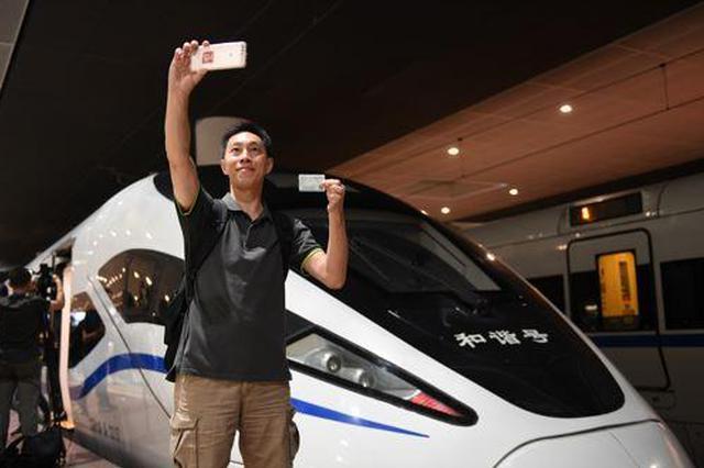 广深港高铁串联创新产业带 广深莞佛超前布局