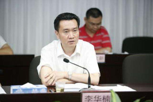 已查处720名厅官的广东 又拿下了59岁的深圳市委副书记