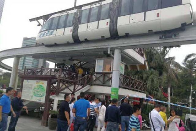 欢乐干线追尾致两名乘客受伤 欢乐干线全线停运检测