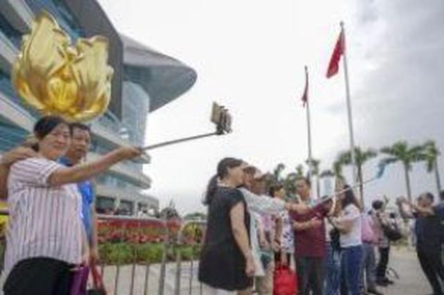 预计今年内地赴香港旅游将达5000万人次 自由行占七成