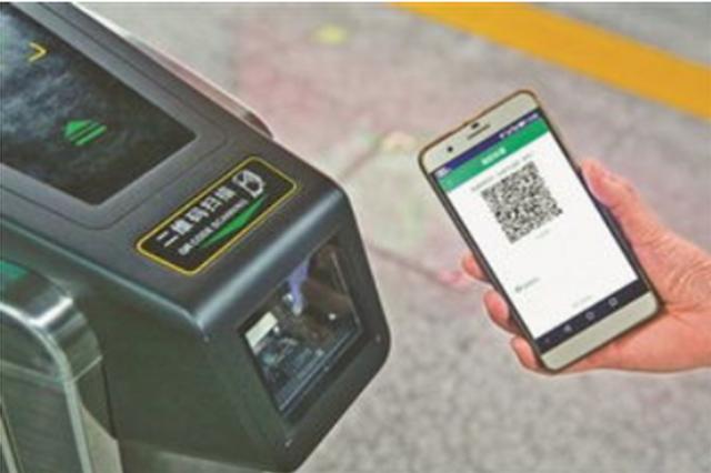 深圳地铁乘车码系统上线补登功能 提供自助补登入口