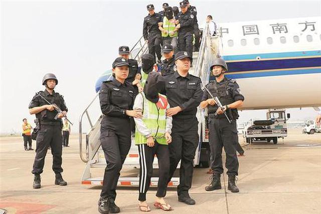 36名网络诈骗嫌疑人被押解回国 揭秘跨境追捕背后的故事