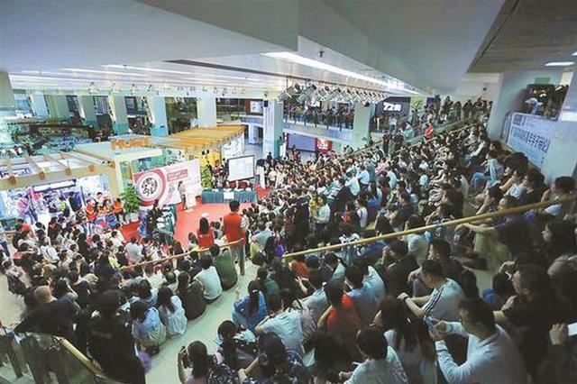 """深圳高校版""""奇葩说""""开辩 高校学子辩论赛现三大亮点"""