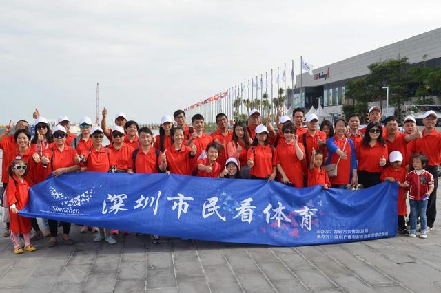 深圳市民看体育 组团去感受海上运动魅力