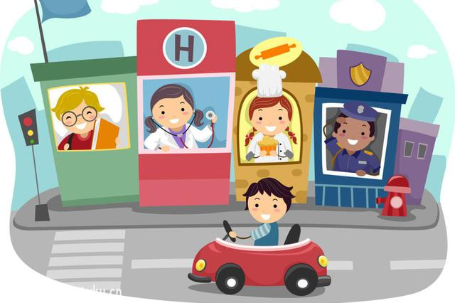 22所市属公办幼儿园将回归教育系统? 市教育局回应:不实