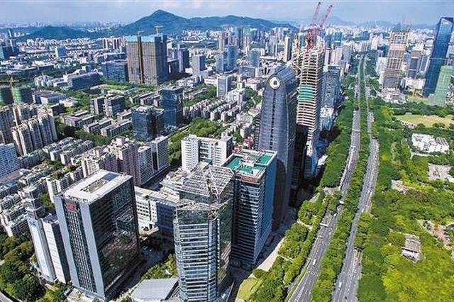 """重磅消息 深圳推出""""四个千亿""""政策支持民营经济发展"""