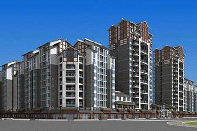 宝泰雅苑安居房12月11日启动选房 共提供491套房源