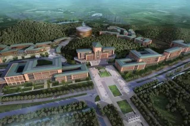 """中山大学深圳校区定位""""管未来"""" 规划建设20个院系"""