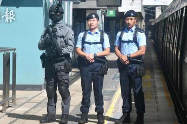 香港警方成立铁路应变部队 将配冲锋枪执勤