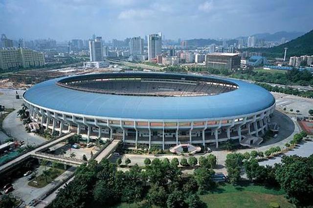 深圳人年体育消费319亿元 投入增加推动体育消费