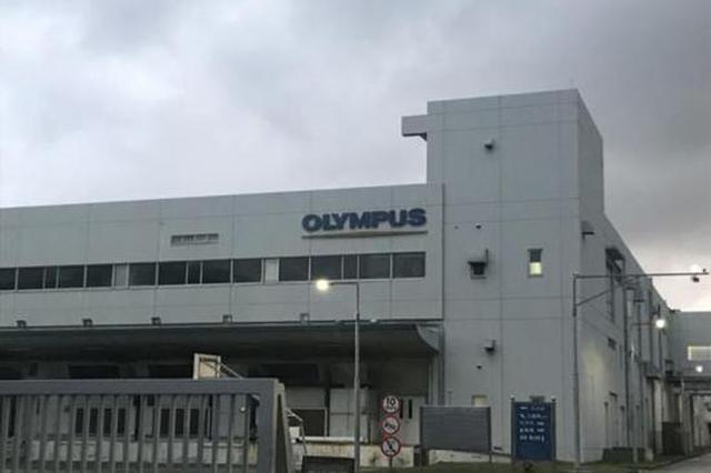 奥林巴斯出售深圳工厂 新国都老板拟300亿日元总价接盘