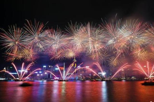 香港警方预计31日将有30万人在维多利亚港观赏烟花