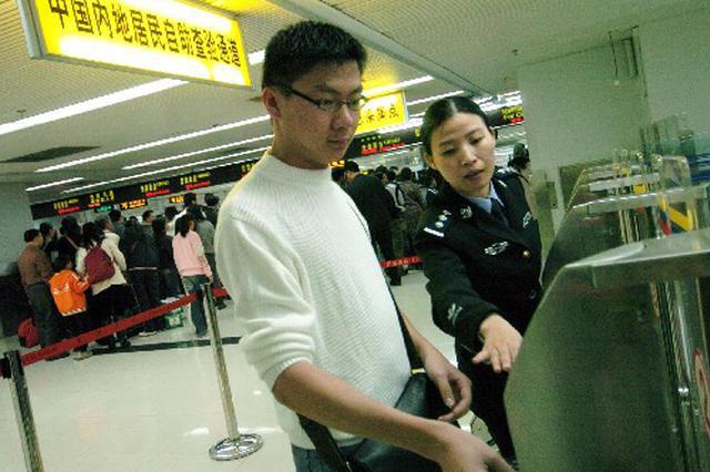 深圳口岸出入境人员2.5亿人次 自助查验通道已达490余条