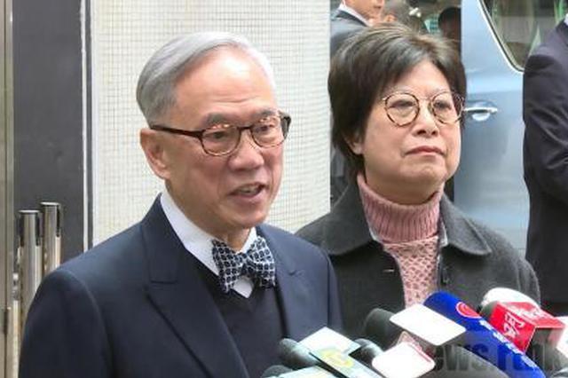 香港前特首曾荫权刑满获释 曾因行为失当罪入狱