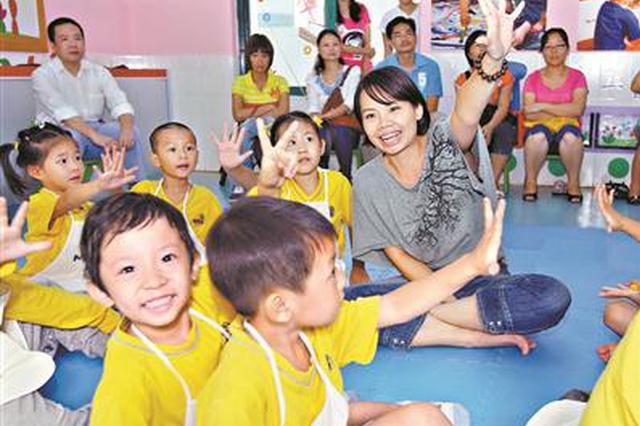 委员建议:回收政府产权民办园 幼师与公办中小学教师同酬
