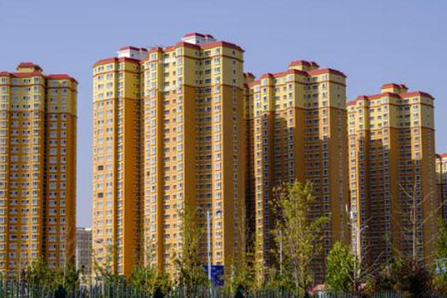 高层住宅物业最高收费拟涨1.73元 达每月5.63元/平方米