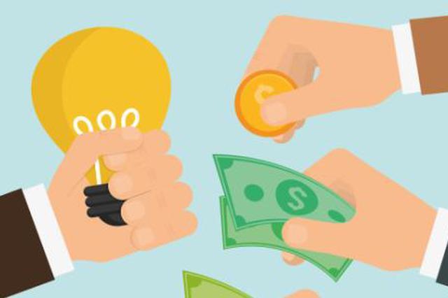 深圳出台就业福利政策:初创企业一次性补贴1万元