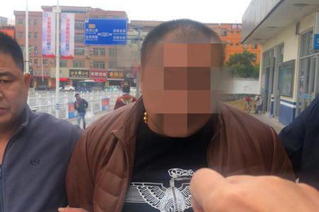 微信售假团伙被端1人被抓7人自首