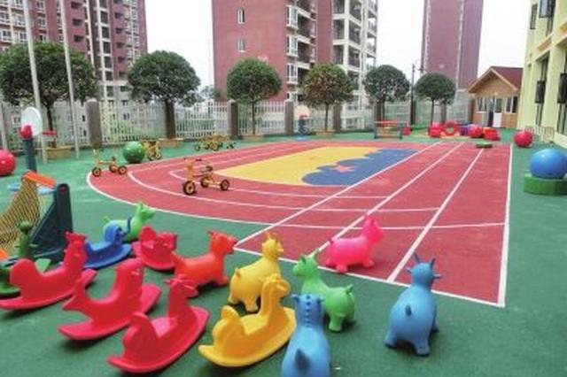 龙华今年?#33529;?#26032;开25所幼儿园 预计提供学位7500个