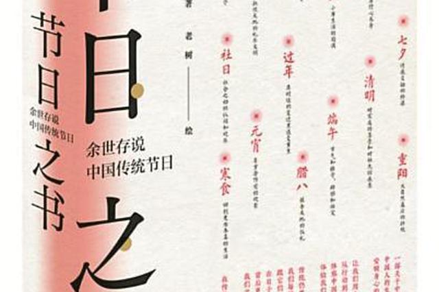 深圳书城公布3月好书 马尔克斯是枝裕和等作品入选