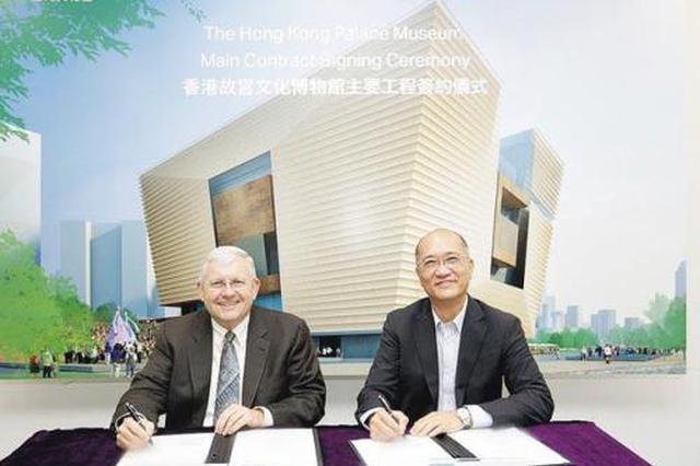 香港故宫文化博物馆主工程4月展开 料2021年底竣工