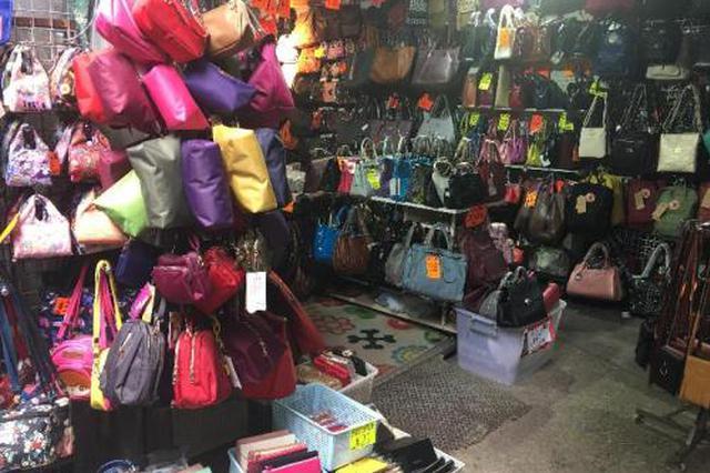 香港海关检获1300件疑似冒牌手袋及皮具 拘捕3人