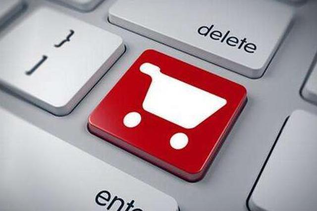 行邮税再次下调 出境购物又能省一笔钱了