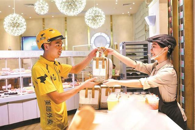深圳是全国奶茶品牌最多的城市  茶饮成为热门单品