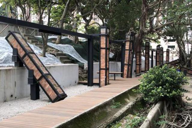 """香港""""牛棚""""后方将活化为艺术公园 2019年中可开放"""