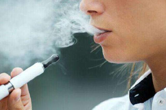 深圳拟将电子烟纳入控烟范围 新增物业服务费调整机制