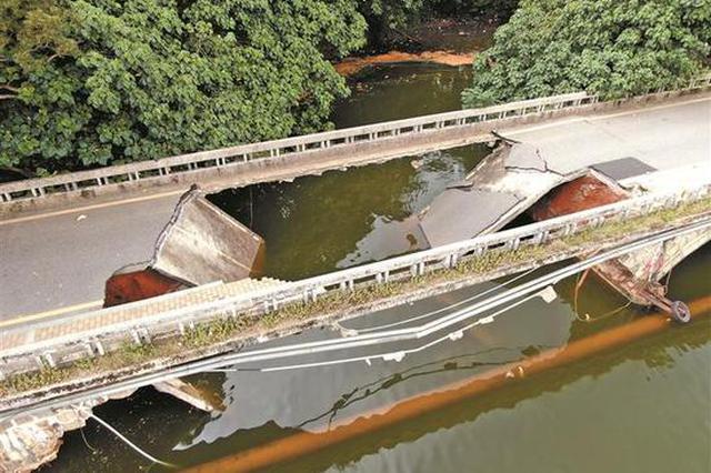 罗湖区银湖银宾桥塌陷将拆除重建 市民若前往须注意绕行