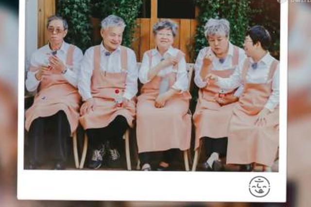 黄渤在深圳较场尾开了一家餐厅 为何让无数人泪奔