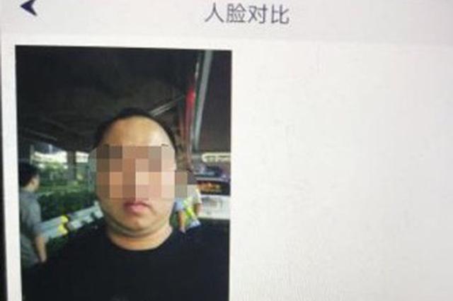 ▲民警根据王某口述的身份证号码查询到姓名为王浪(化名)的人物信息