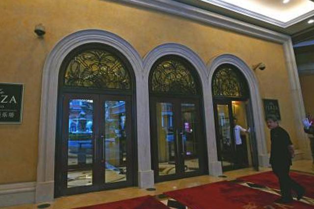 2男子澳门赌场抢走300万港元筹码 警方正调查追缉